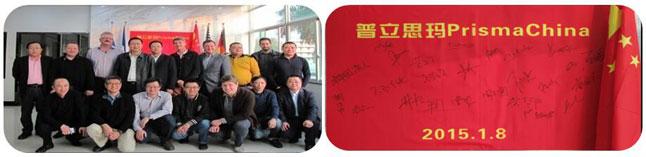 LED龙8国际娱乐pt 官网厂家