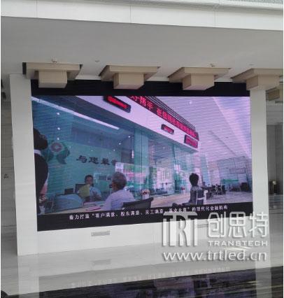 信用社P4 LED龙8国际娱乐pt 官网