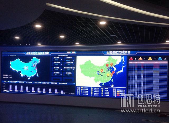 旅游中心小间距LED龙8国际娱乐pt 官网
