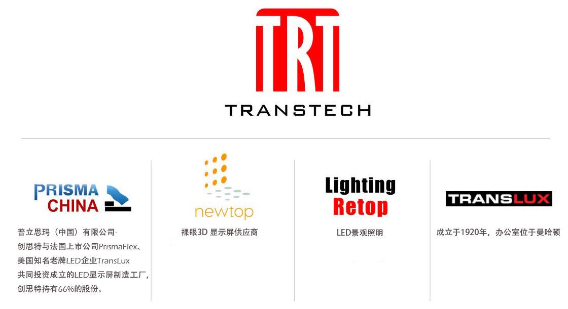 LED龙8国际娱乐pt 官网