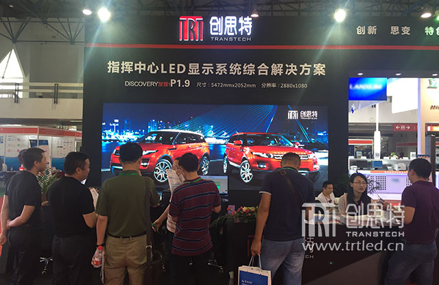 第五届中国国防信息化装备与技术展览会
