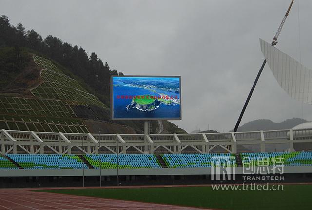 创思特LED显示屏助贵州都匀体育